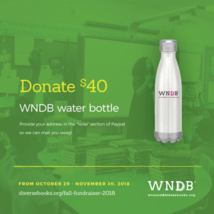 Fall Fundraiser 2018 $40 Donation Level