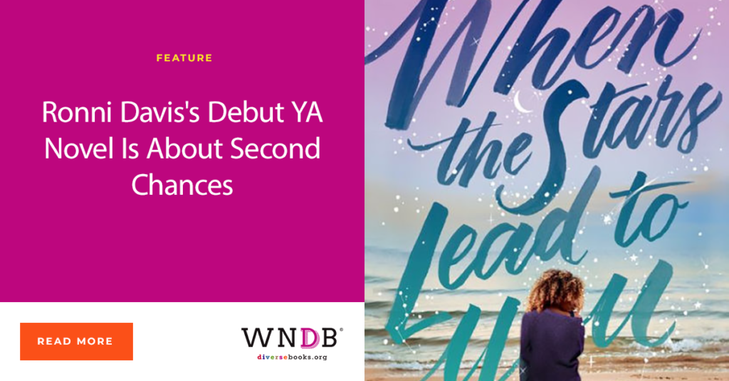 Ronni Davis's Debut YA Novel Is About Second Chances