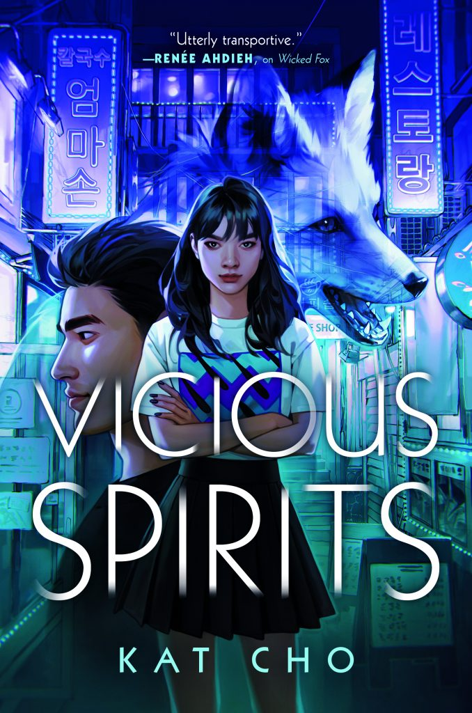 Vicious Spirits by Kat Cho book cover