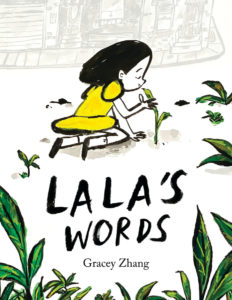 Lala's Words by Gracey Zhang